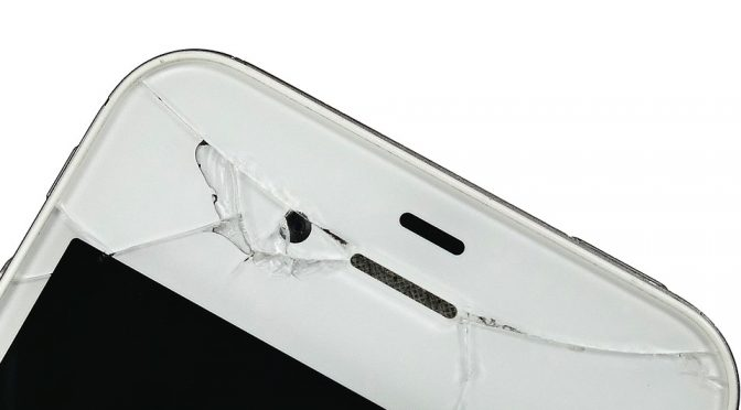 broken screen protection plan w3 solutions